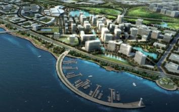 Dalian New Airport District